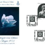 Cataloghi delle emissioni italiane 2015