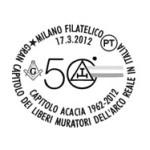 Annulli filatelici AIFM-GOI – 2012