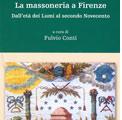Firenze 14 maggio 2007 – Nuovo libro sulla Massoneria a Firenze.