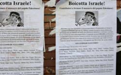 """Il Grande Oratore Bonvecchio, """"quelle svastiche e quelle scritte antisemite una vergogna, siamo vicini agli ebrei romani"""""""
