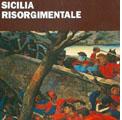 23 luglio 2011 – Sicilia risorgimentale.