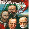 23 luglio 2011 – La Sicilia nell'Unità d'Italia.