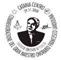 """Catania 29 novembre 2008 – In ricordo di un grande massone Omaggio al Gran Maestro Onorario Francesco Landolina a due anni dalla morte. L'iniziativa è della loggia catanese """"Giuseppe Garibaldi""""."""