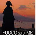 """Roma 8 luglio 2011 – Proiezione di una selezione del film """"Fuoco su di me"""" di Lamberto Lambertini, sulla figura di Gioacchino Murat."""