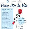 Napoli 3 ottobre 2008 – Vivere oltre la vita. Una tavola rotonda e un concerto per la cultura della donazione degli organi.