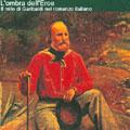23 luglio 2011 – L'ombra dell'eroe. Il mito di Garibaldi nel romanzo italiano.