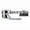 Castellamonte 30 maggio 2012 – (Il Risveglio Popolare) Un centro studi per Costantino Nigra