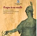 Siena 4 marzo 2011 – 150 Italia: massoneria restaura Labaro Corda Fratres Senese.