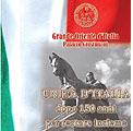 Roma 18 settembre 2010 – Programma delle celebrazioni del XX Settembre 2010.