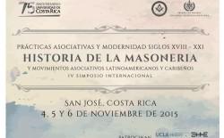 Storia della Massoneria latinoamericana e caraibica, IV simposio internazionale in Costa Rica