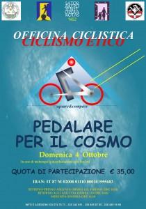 officina ciclistica 2015