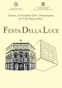 manifesto-festa-della-luce-2016