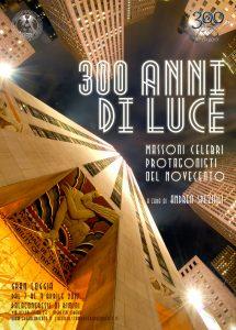 Mostra '300 anni di luce. Massoni celebri protagonisti del Novecento' a cura di Andrea Speziali