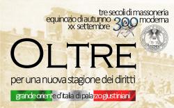 Equinozio di Autunno e XX Settembre. Al via le celebrazioni dal 16 al 20 settembre