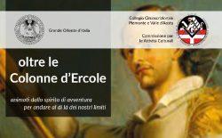 Oltre le colonne d'Ercole seguendo Beltrami. Nuovo incontro nella casa massonica di Torino il 20 gennaio