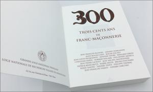 300 Massoneria