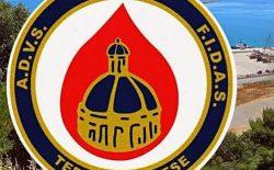 Termini Imerese. Alla ADVS-FIDAS il sostegno della Loggia Giordano Bruno nella giornata mondiale del donatore di sangue