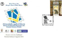 Petralia Sottana. Successo della filatelia massonica in mostra per i 200 anni dello stemma civico