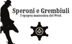 Speroni e grembiuli. Appuntamento a Pesaro con Marco Rocchi