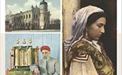"""Libri in Gran Loggia. """"Diaspore. Storia degli ebrei nel mondo attraverso una collezione di cartoline"""""""
